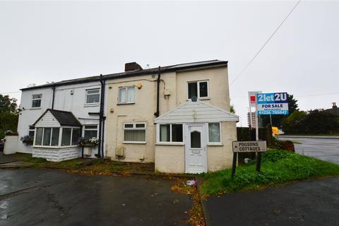 3 bedroom semi-detached house for sale - Pogsons Cottages, Leeds, West Yorkshire