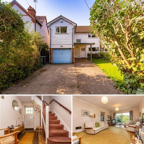 4 bedroom semi-detached house for sale - Lindsey Street, Epping