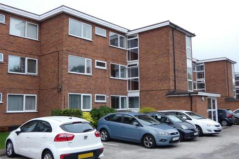 2 bedroom ground floor flat for sale - Lichfield Road, Four Oaks
