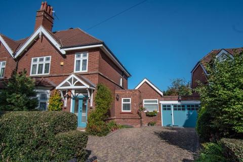 4 bedroom house for sale - Middleton Road, Sutton Coldfield