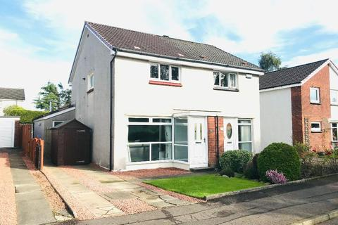 3 bedroom semi-detached house for sale - Claddens Place, Lenzie, Glasgow, G66 5NN