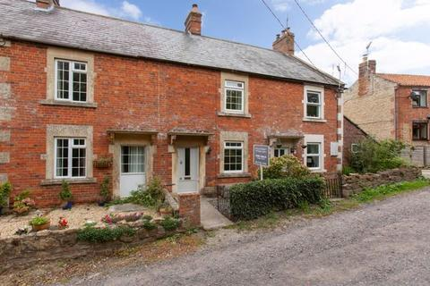 2 bedroom terraced house for sale - Seend Cleeve, Wiltshire, SN12 6QA