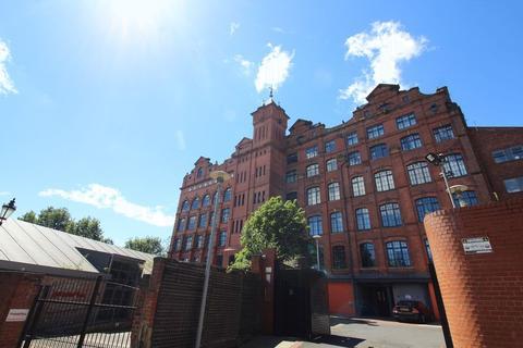 1 bedroom flat to rent - Queens Lane, Newcastle Upon Tyne