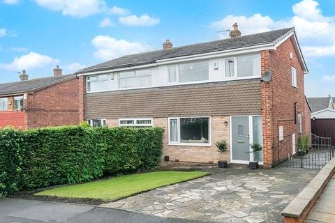 3 bedroom semi-detached house for sale - Southcroft Gate, Birkenshaw, Bradford, West Yorkshire, BD11
