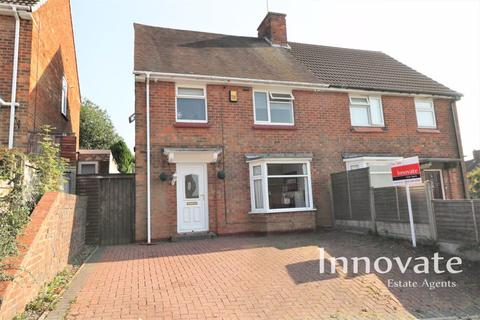 3 bedroom semi-detached house for sale - Aldridge Road, Oldbury