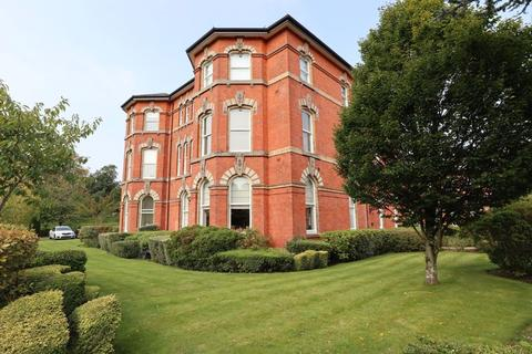 2 bedroom apartment for sale - Kensington Square, Macclesfield