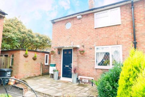 2 bedroom semi-detached house for sale - Braunstone Avenue, Leicester