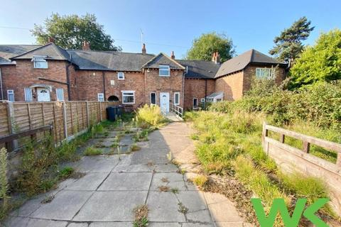 3 bedroom terraced house for sale - Tennal Road, Birmingham, B32