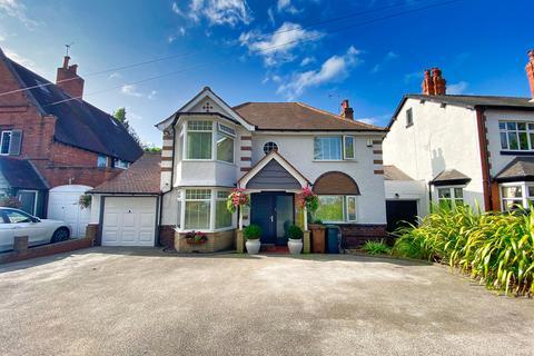 3 bedroom detached house for sale - Elmdon Lane, Marston Green, Solihull, B37