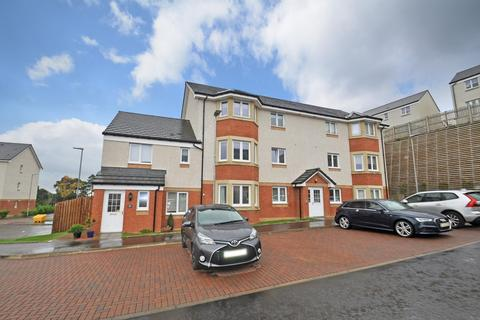 2 bedroom flat for sale - Clement Drive, Newton Mearns, Glasgow, G77
