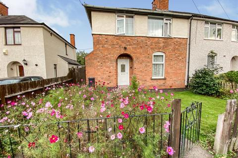 3 bedroom semi-detached house for sale - Gaddesby Avenue, Leicester