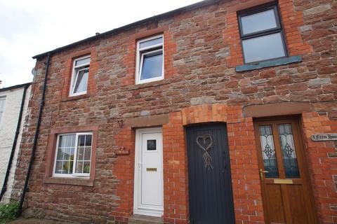3 bedroom cottage for sale - Back Street, Cotehill, Carlisle, CA4