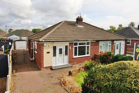 2 bedroom semi-detached bungalow for sale - Cinnamon Lane, Fearnhead, Warrington, WA2