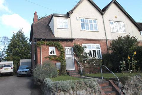 4 bedroom semi-detached house for sale - High Brow, Harborne