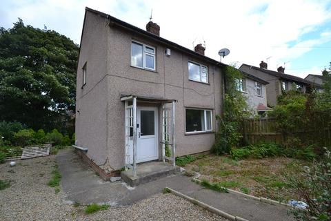 3 bedroom semi-detached house for sale - Rowantree Drive, Idle,