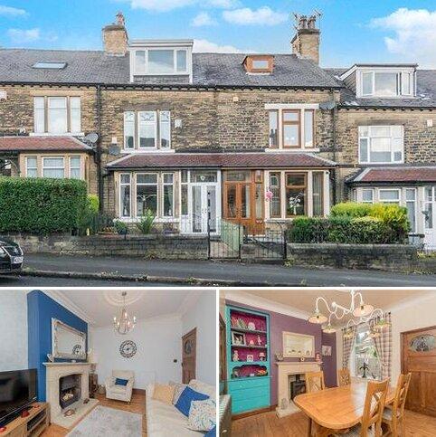 3 bedroom terraced house for sale - St. Enochs Road, Bradford, BD6
