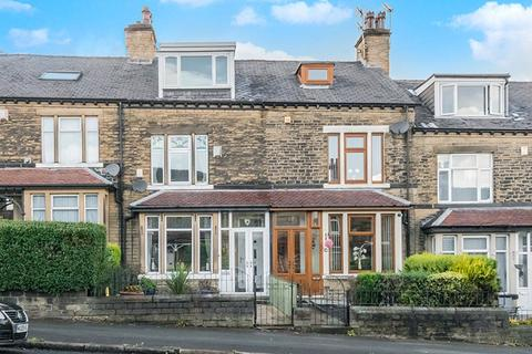 3 bedroom terraced house for sale - St. Enochs Road, Bradford, BD6