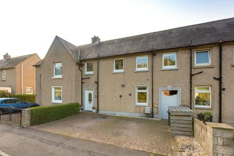 3 bedroom terraced house for sale - 65 Drum Brae Terrace, Corstorphine, EH4 7SF