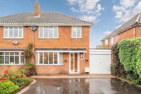 3 bedroom semi-detached house for sale - Summerfield Avenue, Wall Heath, DY6 9AS