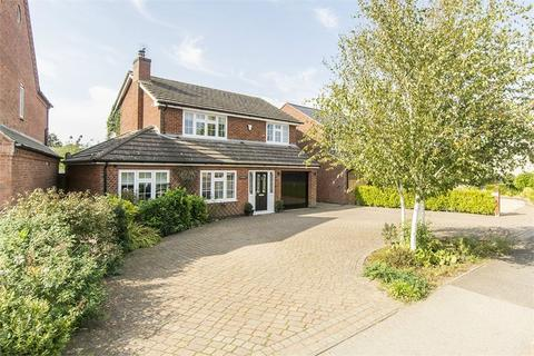 4 bedroom detached house for sale - Ashby Road, Gilmorton, Leicestershire