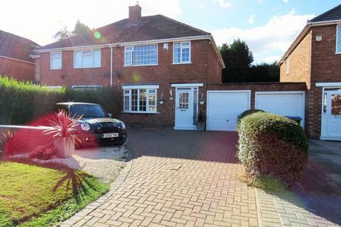 3 bedroom semi-detached house for sale - Halford Lane