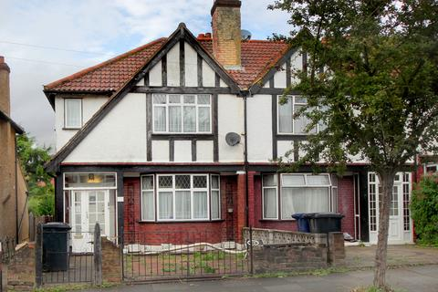 3 bedroom semi-detached house for sale - Cuckoo Dene, W7