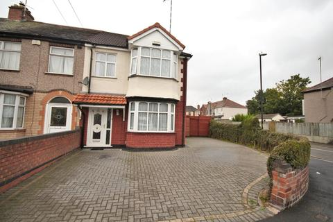 3 bedroom end of terrace house for sale - Cheveral Avenue, Coventry