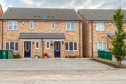 3 bedroom semi-detached house for sale - Shortridge Drive, Foleshill, Coventry