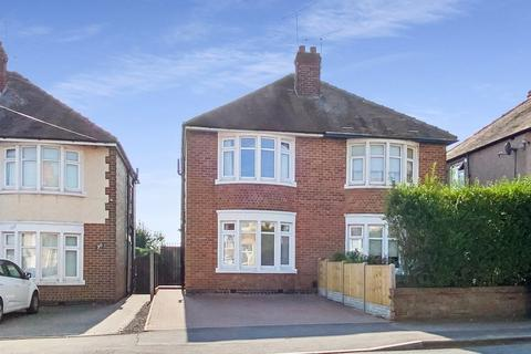 2 bedroom semi-detached house for sale - The Scotchill, Keresley, Coventry