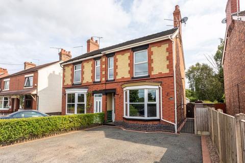 5 bedroom semi-detached house for sale - Crewe Road, Shavington
