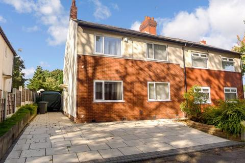 3 bedroom semi-detached house for sale - Elms Road, Whitefield