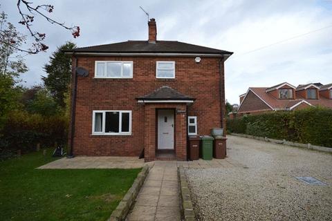 4 bedroom detached house to rent - Ivy Lane, Wakefield