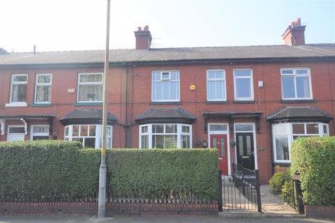 2 bedroom terraced house for sale - Beaufort Road, Ashton-Under-Lyne