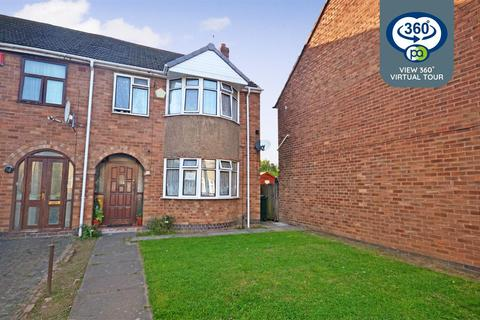 4 bedroom semi-detached house for sale - Gaydon Close, Courthouse Green, Coventry