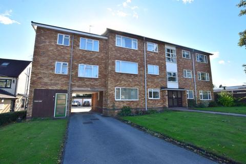 1 bedroom flat to rent - Cedar Court, Allesley, Coventry