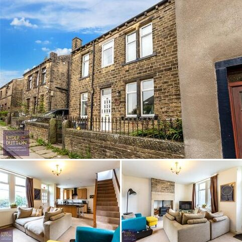 2 bedroom terraced house for sale - Drury Lane, Stainland, HALIFAX, West Yorkshire, HX4