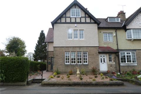 5 bedroom end of terrace house to rent - Ghyll Royd, Guiseley, Leeds, West Yorkshire