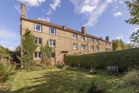 2 bedroom ground floor flat for sale - 14/1 Hutchison Crossway, Edinburgh, EH14 1RT