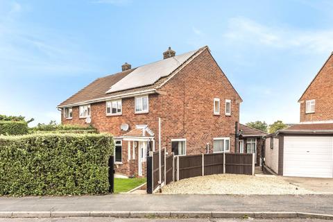3 bedroom semi-detached house for sale - Hamilton Road, Grantham, NG31
