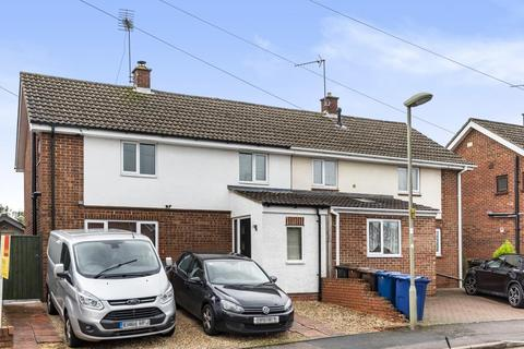 3 bedroom semi-detached house for sale - Banbury,  Oxfordshire,  OX16