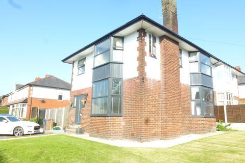 3 bedroom semi-detached house for sale - Pope Lane , Penwortham  PR1
