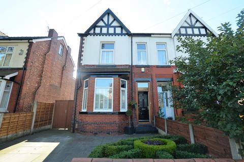 4 bedroom semi-detached house - Urmston Lane, Stretford, M32