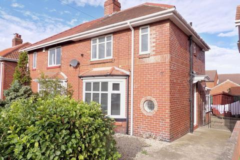2 bedroom semi-detached house for sale - Harton House Road, Harton, South Shields, Tyne and Wear, NE34 6EB