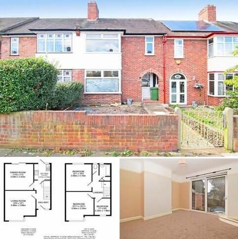 4 bedroom terraced house to rent - 4 Bed House