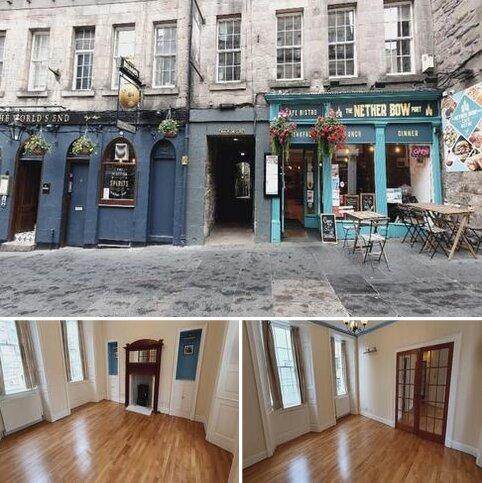 1 bedroom flat to rent - World's End Close (10 High Str, Canongate, Edinburgh, EH1 1TD