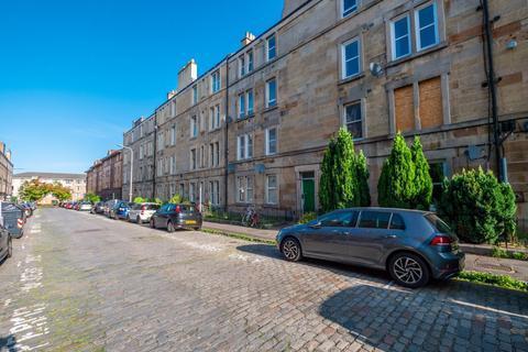 1 bedroom ground floor flat for sale - 13/1 Downfield Place, Edinburgh, EH11 2EJ