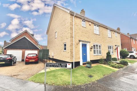 3 bedroom semi-detached house for sale - Bromedale Avenue, Mulbarton
