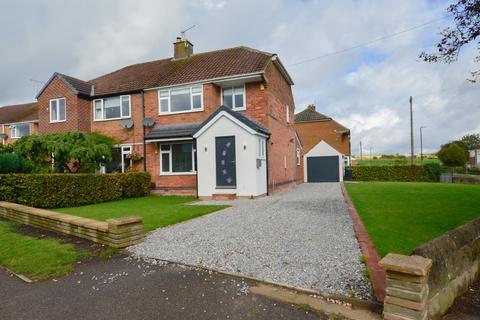 3 bedroom semi-detached house for sale - Longcroft Road, Dronfield Woodhouse, Dronfield