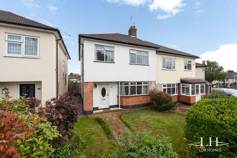 3 bedroom end of terrace house for sale - Highfield Crescent, Hornchurch