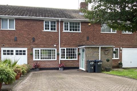 4 bedroom terraced house for sale - Ridgacre Road, Quinton, Birmingham, B32